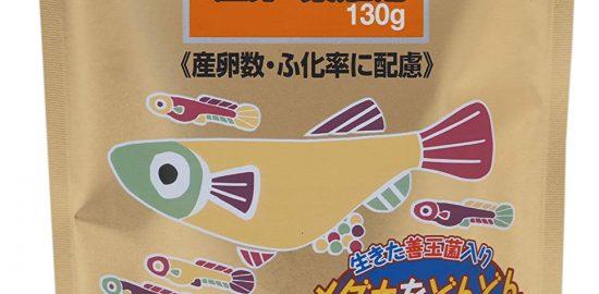 ヒカリ (Hikari) メダカのエサ 産卵・繁殖用 産卵繁殖用 130g amazon